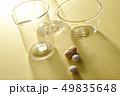 新薬開発 49835648