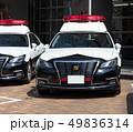 パトカー・パトロールカー_トヨタ・クラウン 49836314