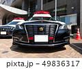 パトカー・パトロールカー_トヨタ・クラウン 49836317