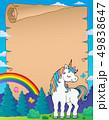 証書 卒業証書 羊皮紙のイラスト 49838647