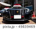 パトカー・パトロールカー_トヨタ・クラウン 49839469