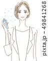保湿スプレー 女性 スキンケアのイラスト 49841268