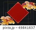 背景素材-ボード-和紙-牡丹-和柄-中華風 49841637