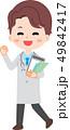 医者 医師 ベクターのイラスト 49842417