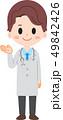 医者 ベクター 紹介のイラスト 49842426
