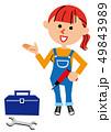 DIY 案内オーバーオールの女性 49843989