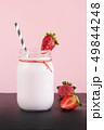 いちご イチゴ 苺の写真 49844248