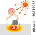 熱中症 シニア 夏バテのイラスト 49845986