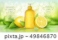 Body lotion with lemon vector realistic ads 49846870