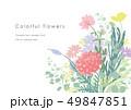 花 花束 背景のイラスト 49847851
