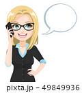 スマフォ スマホ スマートフォンのイラスト 49849936