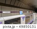 永田町駅(東京メトロ半蔵門線)ホームドアとトンネル 49850131