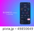 インフォグラフィック モバイル デジタルのイラスト 49850649