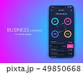 インフォグラフィック モバイル デジタルのイラスト 49850668