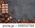 ショコラ チョコレート 食の写真 49850788