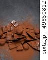 ショコラ チョコレート 食の写真 49850812