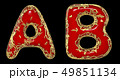 Realistic 3D letters set A, B made of gold shining metal letters. 49851134