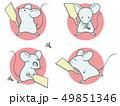 羽根つきするネズミさんたち 49851346
