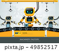 robot machine artificial intelligence technology 49852517