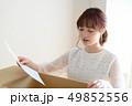 女性 ライフスタイル 荷物 49852556