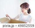 女性 ライフスタイル 荷物 49852559