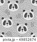 ぱんだ パンダ 頭のイラスト 49852674
