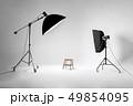アトリエ 工房 スタジオの写真 49854095