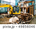 解体工事 49856046