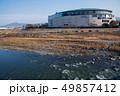 前橋公園 グリーンドーム前橋 群馬県 49857412