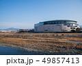 前橋公園 グリーンドーム前橋 群馬県 49857413