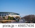 前橋公園 グリーンドーム前橋 群馬県 49857436