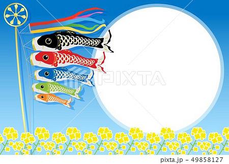 鯉のぼり 49858127