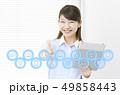 ビジネス 女性 49858443
