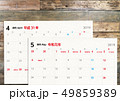 平成と令和にまたがる2019年のゴールデンウイークカレンダー木目背景 49859389