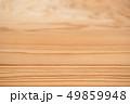 板 木材 木の写真 49859948