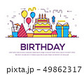 Flat happy Birthday festive background with confetti icons set. Party and celebration elements 49862317