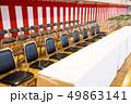 卒業式 会場(来賓席 校名なしバーション) 49863141