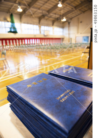 卒業証書(校名なしバーション) 49863150