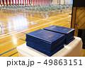 卒業証書(校名なしバーション) 49863151