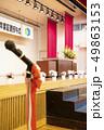 卒業式 会場(校名なしバーション) 49863153