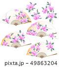花柄扇子のイラスト, 49863204