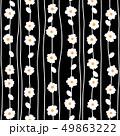 抽象的な花柄, 49863222