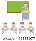小学生 授業 先生のイラスト 49863977