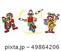 大道芸 49864206