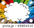 コピースペース フレーム 吹出しのイラスト 49864416