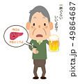 おじいちゃん 休肝日 49864687