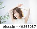 女性 保湿 脱毛の写真 49865037