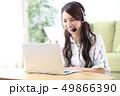 リビングでパソコンをする若い女性 49866390