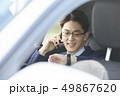 男性 ビジネスマン 49867620