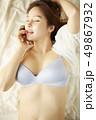 女性 ビューティー 49867932